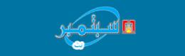 وزير الداخلية يرفع برقية تهنئة لرئيس الجمهورية بمناسبة العيد الـ 58 لثورة 14 أكتوبر