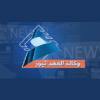 alahadnewsiq