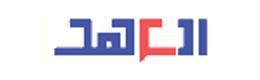 اخبار سورية العهد الإخبارية