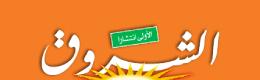 اتصالات تونس تعلن عن استقالة رئيسها المدير العام
