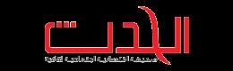 اخبار فلسطين صحيفة الحدث