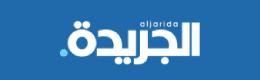 اخبار الكويت جريدة الجريدة الكويتية