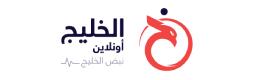اخبار الإمارات الخليج أونلاين