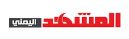 بينما يموت الكثير جوعا ...زعيم الحوثيين يصرف مئات الملايين لاتباعه من صعدة
