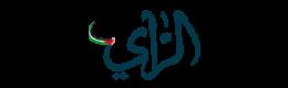 اخبار فلسطين وكالة الرأي الفلسطينية