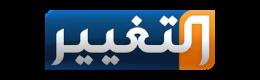 تكليف أحمد الخفاجي رسميا بمهام محافظ ذي قار