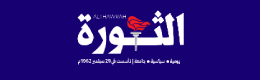 صندوق النظافة وشئون الأحياء بصنعاء ينظم حفل خطابي بذكرى المولد النبوي