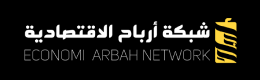 اخبار ليبيا شبكة أرباح الاقتصادية