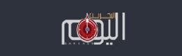 في تسجيل صوتي للسجين سيد محمد الساري: 25 إصابة بفايروس كورونا في مبنى 19.. لسنا بخير.. انقذونا