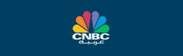 اخبار الإمارات عربية CNBC