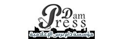 اخبار سورية مؤسسة دام برس الإعلامية