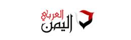 اليمن العربي