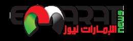 اخبار السعودية الإمارات نيوز