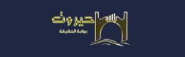 اخبار اليمن موقع حيروت الإخباري
