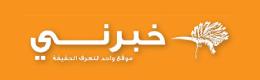 العمل تعلق دوام موظفيها بمكتبها بغرفة تجارة عمان