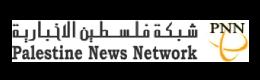 قوات الاحتلال تعتقل شابا خلال المواجهات شمالي بيت لحم