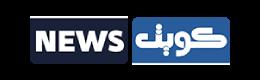 النفط الكويتي ينخفض 37 سنتا ليبلغ 65,77 دولار