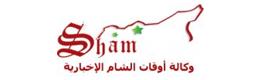 اخبار سورية وكالة أوقات الشام